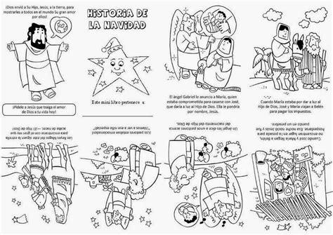 preguntas divertidas sobre la navidad relialba 3 186 primaria