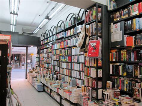 libreria fogola libreria fogola marcos y marcos