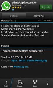 whatsapp wallpaper blackberry z10 download whatsapp free for blackberry z10