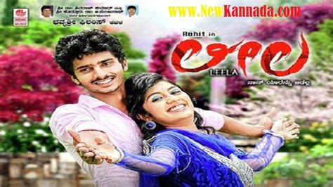 free download mp3 from leela leela kannada movie free songs download newkannada com