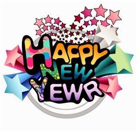 new year 2016 gsc dp bbm selamat tahun baru 2017 gokil keren update