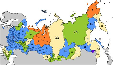russia major cities map quiz rainbow sts and coins russian republics and more