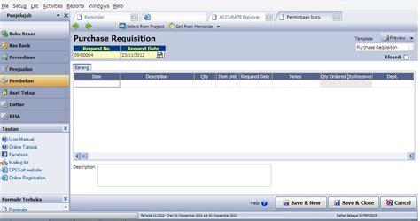 Accurate Software cara menggunakan fitur pr purchase request pada software