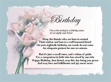 just simply write the birthday poems best birthday wishes