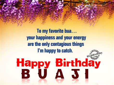 Wishing Happy Birthday To My To My Favorite Bua Happy Birthday Wishbirthday Com