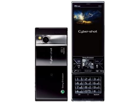 sony ericsson s001 cyber shot handset is the perfect