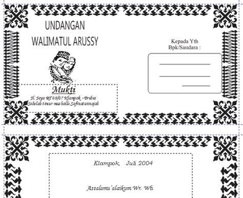 download template undangan coreldraw gratis download undangan gratis desain undangan pernikahan