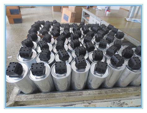 capacitor bank 15kvar china wholesale market three phase kvar capacitor 20 kvar power capacitor bank for power factor