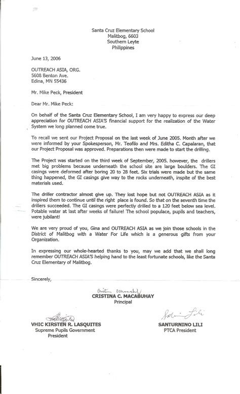 Letter About School Philippine Water