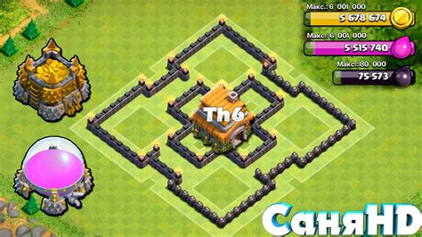 coc th6 layout with air sweeper clash of clans best th6 farming base air sweeper clash