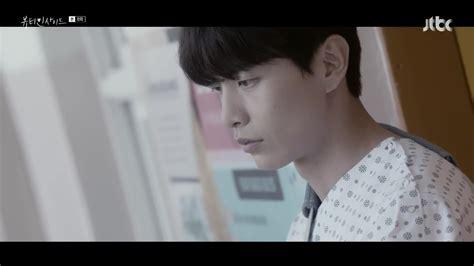 beauty inside drama watch the beauty inside korean drama episode 12 english