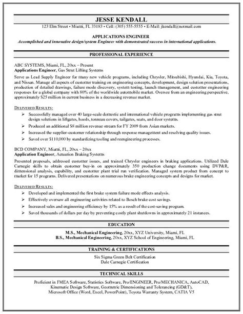 Exle Resume Application Engineer Free Applications Engineer Resume Exle