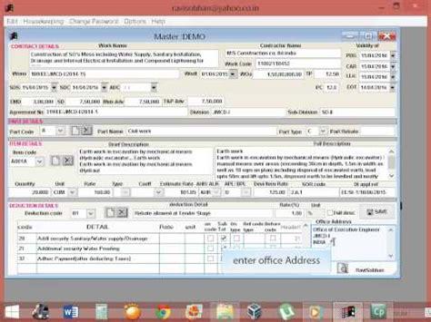 Civil Engineering 6 civil engineering billing software tutorial part 6 new