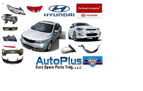 Kia Hyundai Parts Hyundaiandkiapartscom Hyundai Auto Parts And 2016 Car