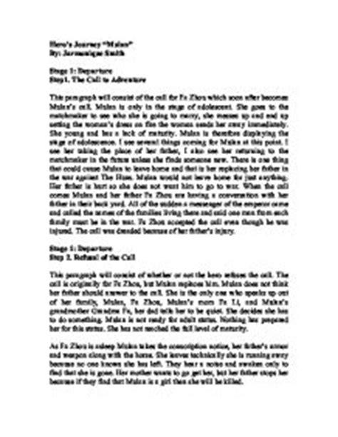 Mulan Essay mulan essay essay mulan essay osteopathie mulan essay ideas mulan essay green