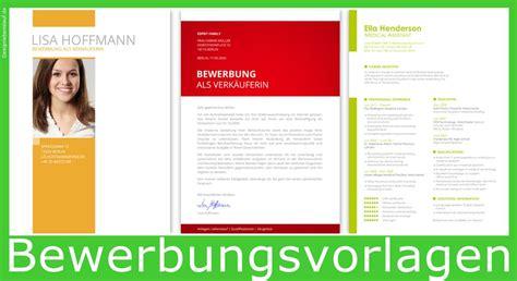 Design Vorlagen Bewerbung Word bewerbung einzelhandel herunterladen und mit word 228 ndern