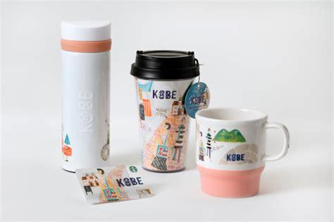Starbucks Tumbler Tokyo Geography Series 2017 Ori only in japan starbucks japan geography collection miss wai ting