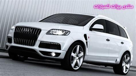 Audi Detmold by Audi Q14