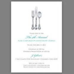 corporate dinner invitation company dinner invitation