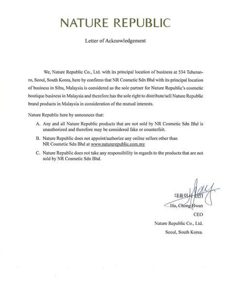 authorization letter lazada 韩国知名美妆品牌nature republic 全面退出马来西亚市场 8频道新闻及时事节目