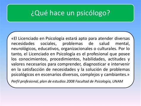 que es un layout en diseño psicologia organizacional