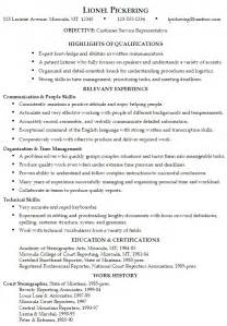 Resume Sle Customer Service Representative by Resume Customer Service Representative