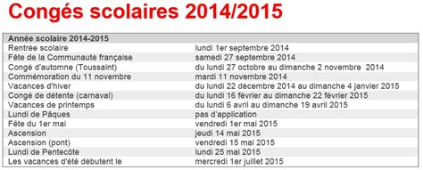 Calendrier 2017 Cong S Scolaires Amafilecloud