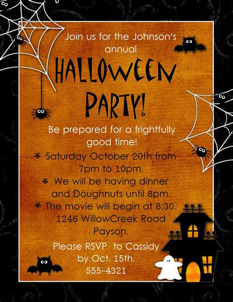 halloween party invitation wording party invitations