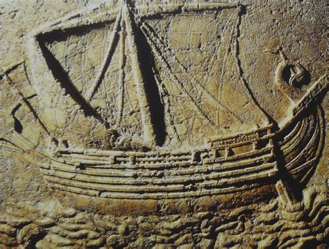 Ancient L by File Phoenician Ship Jpg