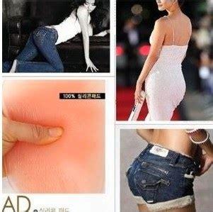 Pantat Palsu Pembesar Bokong Bootypants inovation product store