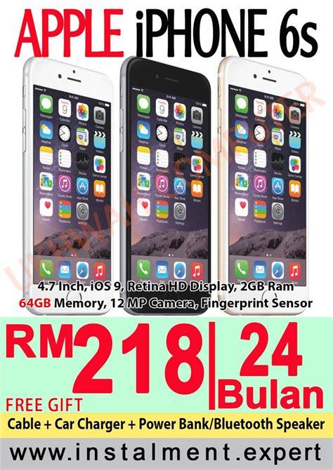 apple iphone  gb harga ansuran