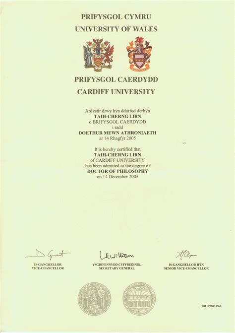 Cardiff Metropolitan Mba Certificate by 林泰誠 老師簡歷