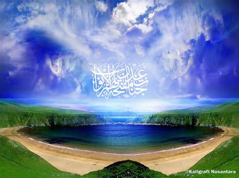 Wallpaper Cantik Islami | huruf arab kaligrafi nusantara