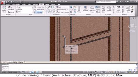 tutorial de home design 3d autocad 3d door tutorial autocad 2010 download 3d door