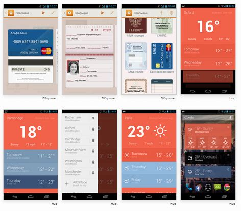 design inspiration apps android best inspiration site for android application designer