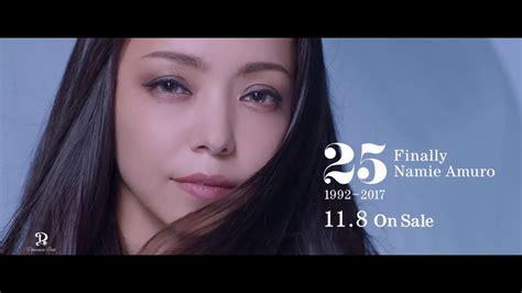 namie amuro never end mp3 安室奈美恵 finally 無料ダウンロード アルバム mp3 びっくり芸能ニュース
