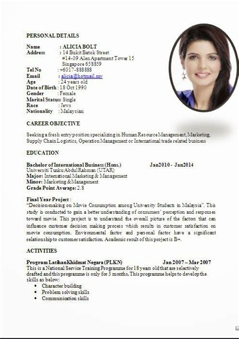 Best Resume Format Electronics Engineers by Resume Examples