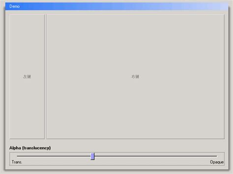 java swing border shadows for button border 171 swing components 171 java
