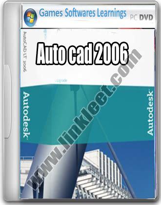 xin file crack autocad 2014
