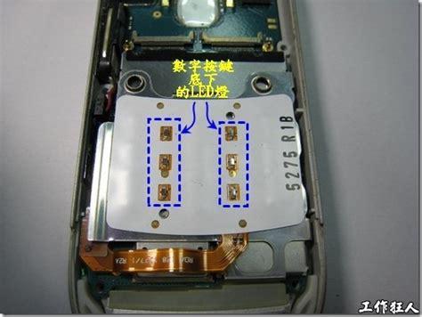 Lcd W550i 拆解 sony ericsson w550i 手機 側邊按鈕的設計