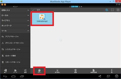 download mp3 xiami xiami comから無料で320kbpsのmp3ファイルを無制限にダウンロードする方法 pcプチ技能向上委員会