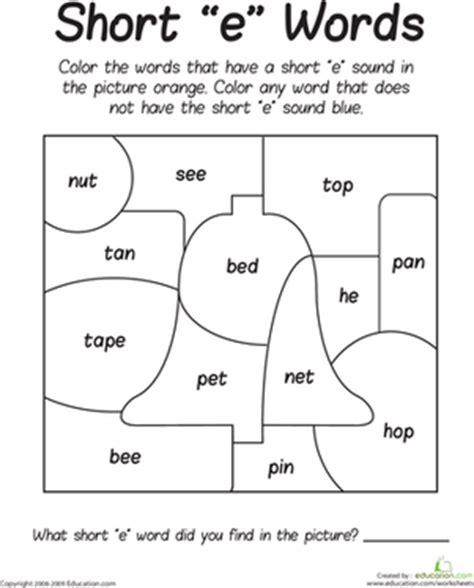 Brief Closing Words Crossword Quot E Quot Sounds Color Puzzle Worksheet Education