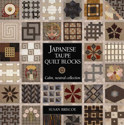 Japanese Quilting Books by Japanese Taupe Quilt Blocks