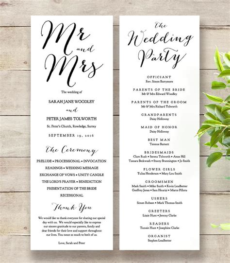 Sweet Bomb Printable Wedding Order Of Service Template Connie Joan Wedding Order Of Service Template