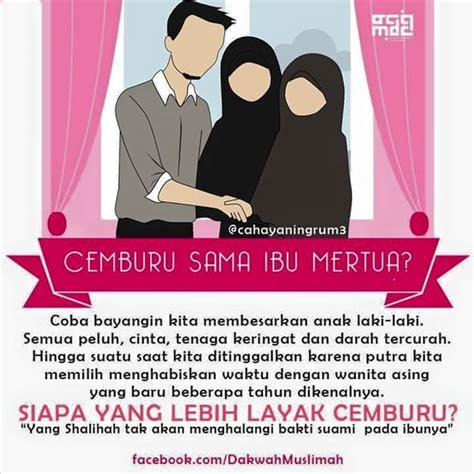 Apa Yang Perlu Di Ketahui Suami Istri ibu atau istri mana yang harus didahulukan nur yaqin amin