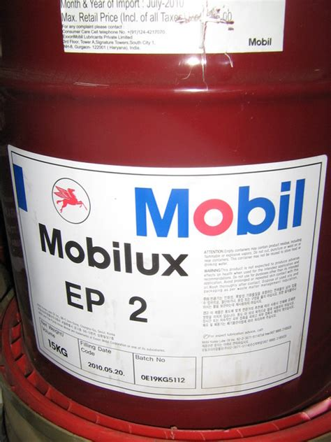 Silicon Jelly All Type Hp mobil mobilux ep2 grease mobil mobilux ep2 grease
