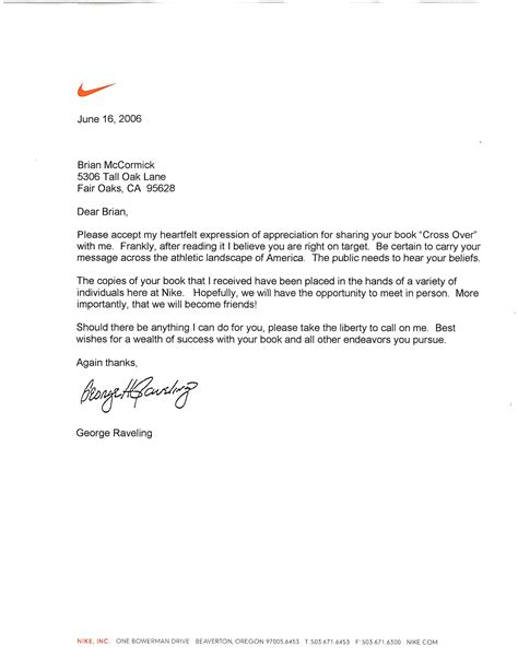 Letter For Basketball League Basketball Coaching Youth Basketball The Cross Movement