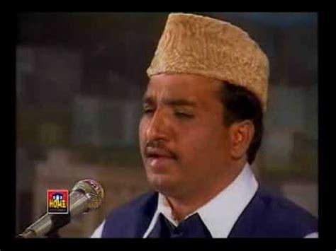 ye sub tumhara karam hai aqa (s.a.w)  khursheed ahmed