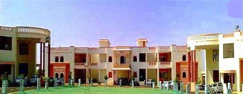 Mba College In Kota Rajasthan by Rajasthan Technical Rtu Kota Images