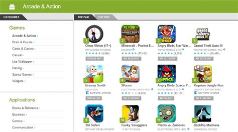 Play Store X Iphone Play Store App For Iphone